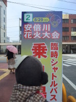 2009_08290005_2